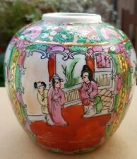 CHINESE CANTON FAMILLE ROSE GILDED PORCELAIN URN VASE GINGER JAR MARKED