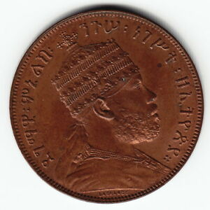 ETHIOPIA 1/100 Birr = 1 matonya EE1889-A 1897 KM9 Cu 1-year type RARE THIS NICE!