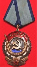 RARE POST WW2 SOVIET UNION RUSSIA ORDER RED BANNER OF LABOUR MEDAL # 236973