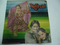 MAJBOORI ROSHANLAL 1985  RARE LP RECORD OST orig BOLLYWOOD VINYL hindi India EX