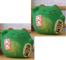 Two Maneki Neko Feng Shui Lucky green cats for success in education