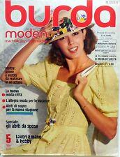 RIVISTA MAGAZINE BURDA MODEN 5 MAGGIO 1978 + ALLEGATO ITALIANO