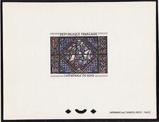 épreuve de luxe timbre France  tableau  vitrail de Sens   1965 num: 1427