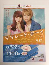 Marmalade Boy From Japanese Movie Flyer Yu Yoshizawa