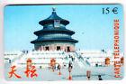 FRANCE TELECARTE / PHONECARD PREPAYEE .. 15€ CTD ASIE ASIA CHINE BEIJING 12/08