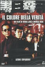 Il colore della verità (2003) DVD