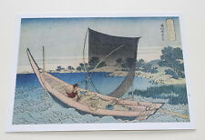 HOKUSAI : THE FISHERMAN : POSTCARD OF A JAPANESE WOODBLOCK / WOODCUT PRINT