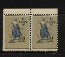 Switzerland soldier stamps 19 Regiment  mint NH pair         KEL09131