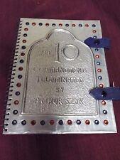 The Ten Commandments Illuminated by Arthur Szyk - Undated