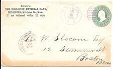 1879 - H 00006000 olliston, Mass - Scarab Fancy Cancel on Pse