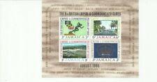 JAMAICA SCOTT 257A MNH
