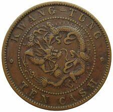 (M43) - China Kwan-Tung 10 Cash Guangxu - 1900(06) - Drache - VF - Y# 193
