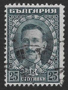 Bulgaria  Stamp 1921 London Issue 25 st  (FBox)