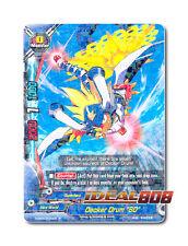 "Buddyfight x 4 Decker Drum ""SD"" [H-EB04/0030EN R] English Mint Future Card"