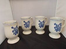 Pfaltzgraff Yorktowne Pattern Pedestal Mugs Set of 4 - Blue Floral Design