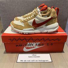 Nike Mars Yard 2.0 x Tom Sachs UK6 US7 BNIB 2017 Rare