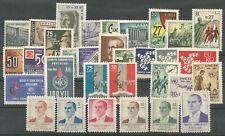 1961 TURKEY  COMPLETE YEAR SET MNH**