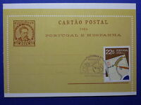 LOT 9217 TIMBRES STAMP CARTES MAXIMUM TIMBRE SUR TIMBRE PORTUGAL ANNEE 1987
