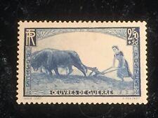 SCOTTS #B100 1940 FRANCE STAMP MH