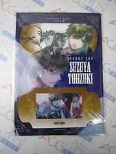 Anime Starry Sky LOT Suzuya Tohzuki Cancer Portable Game Sticker Seal Japan PSP