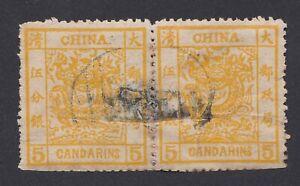 China, Large Dragon 5ca. yellow, Used horizontal pair, 1885, Chan 12, Scott # 9