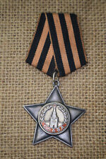 RUSSIAN USSR CCCP ORDER MEDAL SOVIET PIN BADGE ORDER of FULL CAVALIER OF GLORY