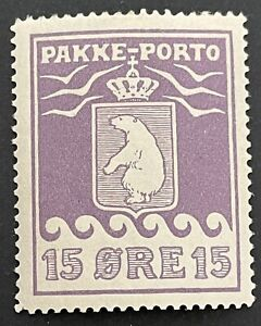 Greenland 1905. Parcel Post. 15 Ore Violet (MH)