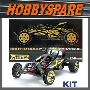 NEW TAMIYA 1:10 FIGHTING BUGGY RX MEMORIAL 25th ANN EDITION RC KIT w ESC 47460