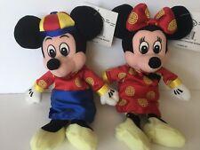 VTG NWT Disney Store Hong Kong Mickey Minnie Mouse Plush Chinese Costume Kimono
