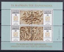 Griechenland 1984 postfrisch Block MiNr. 4  Darstellungen aus dem Panathenäenzug