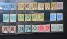 LEEWARD ISLANDS 1912 KG V 1/4d to 5s SG 45 - 57 set 12 with all SG Listed MLH/MH