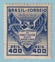 BRAZIL 451  MINT HINGED OG * NO FAULTS EXTRA FINE!