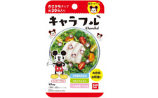 Disney Mickey Mouse Bandai Charaful Fish chips 30 sheets 2.8g