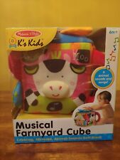 Melissa & Doug Musical Farmyard Cube New