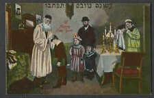 Ca 1910 PPC* A HAPPY JEWISH NEW YEAR FAMILY CELEBRATION PHOTO TYPE MINT