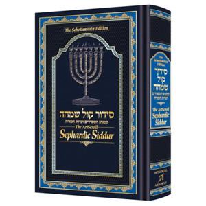 The Artscroll Sephardic Siddur Schottenstein Edition Kol Simcha Hebrew/English