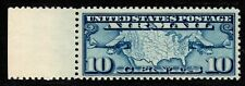 OAS-CNY 8064 AIR MAIL SCOTT C7 MINT NEVER HINGED XF-S