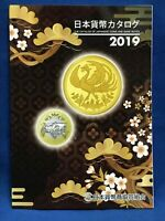 The Catalog of Japanese Coins and Bank Notes 2019 JNDA Japanese Book