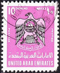 United Arab Emirates - 1977 - 10 Dirham Lilac Rose & Black Coat of Arms # 104 VF