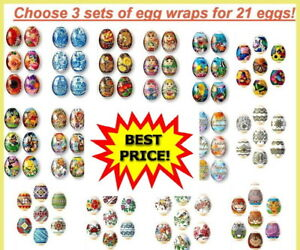 21 Easter egg wraps Decoration Pysanky Pysanka Пасха ленты термоэтикетки на яйца