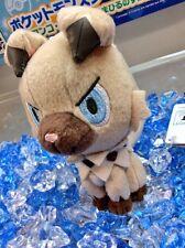 "NEW Banpresto Pokemon Sun & Moon Rockruff 6"" Stuffed Plush BANP37031 US SELLER"