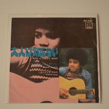 """MICHAEL JACKSON - WITH A CHILD'S HEART- 1973 JAPAN 7"""" SINGLE"""