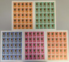 S910. Fujeira - MNH - Famous People - Mozart - Full Sheet - Wholesale