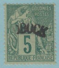 FRENCH OBOCK 4 MINT HINGED OG * NO FAULTS EXTRA FINE !