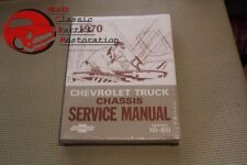 Chevy GMC Pickup 1970 Truck Shop Chassis Service Manual