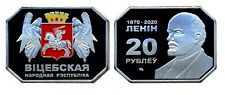 Belarus 20 rubles 2020 Vitebskaya Republic