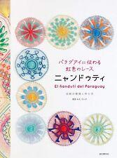 Ñandutí Paraguayan Embroidered Lace- Japanese Craft Book SP4