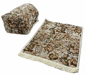 Tapestry Chair Arm Covers, Chair Backs & 3 & 2 Seater Settee Back Brown, Beige