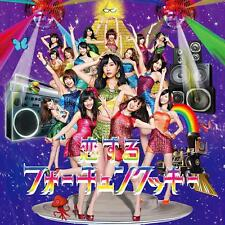 "AKB48 ""Koisuru Fortune Cookie"" Analog Record, 12inch Size, Rare, HMV Limited"