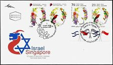 ISRAEL & SINGAPORE JOINT ISSUE 2019 - BIRDS - BOTH PAIRS OF STAMPS - FDC